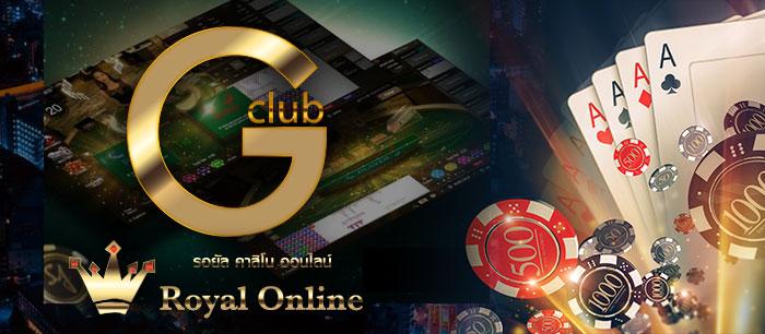 gclub จีคลับ คาสิโนออนไลน์